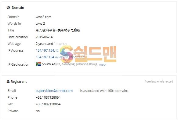 【먹튀사이트】 우성카지노 먹튀검증 우성카지노 먹튀확정 wwz2.com 토토먹튀