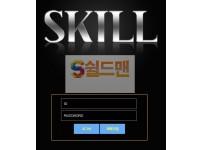 【먹튀사이트】 스킬 먹튀검증 SKILL 먹튀확정 skl-11.com 토토먹튀