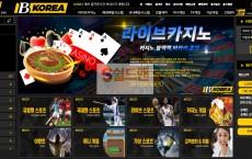 【먹튀사이트】 아이비코리아 먹튀검증 IBKOREA 먹튀확정 bkr-2021.com 토토먹튀
