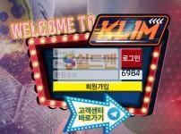 【먹튀사이트】 클라임 먹튀검증 kLIM 먹튀확정 scv-kl.com 토토먹튀