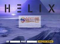 【먹튀사이트】 헬릭스 먹튀검증 HELIX 먹튀확정 hel-999.com 토토먹튀