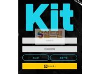 【먹튀사이트】 키트 먹튀검증 KIT 먹튀확정 kit-001.com 토토먹튀