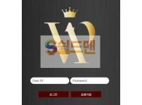 【먹튀사이트】 브이아이피 먹튀검증 VIP 먹튀확정 vipv888.com 토토먹튀