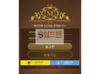 【먹튀사이트】 메이저 먹튀검증 MAJER 먹튀확정 mj-2002.com 토토먹튀