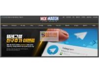 【먹튀사이트】 씰 먹튀검증 SEAL 먹튀확정 mxmx111.com 토토먹튀