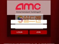 【먹튀사이트】 에이엠씨 먹튀검증 AMC 먹튀확정 ub-ib.com 토토먹튀