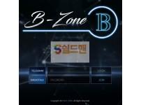 【먹튀사이트】 비존 먹튀검증 BZONE 먹튀확정 bz-01.com 토토먹튀