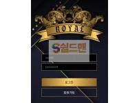 【먹튀사이트】 로얄 먹튀검증 ROYAL 먹튀확정 fam-01.com 토토먹튀