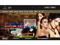【먹튀사이트】 아트카지노 먹튀검증 ARTCASINO 먹튀확정 ar-t77.com 토토먹튀