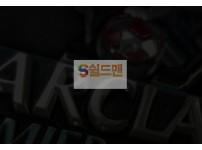 【먹튀사이트】 벤티 먹튀검증 VENTI 먹튀확정 venti-11.com 토토먹튀