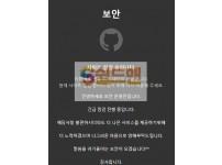 【먹튀사이트】 보안 먹튀검증 BOAN 먹튀확정 boan-01.com 토토먹튀