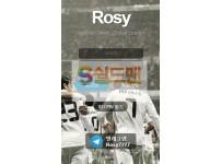 【먹튀사이트】 로시 먹튀검증 ROSY 먹튀확정 rosy32.com 토토먹튀