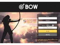 【먹튀사이트】 보우 먹튀검증 BOW 먹튀확정 bow-n.com 토토먹튀