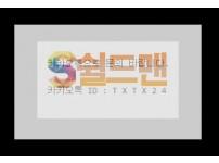 【먹튀사이트】 택시 먹튀검증 TAXI 먹튀확정 tx7979.com 토토먹튀