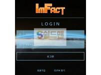 【먹튀사이트】 임펙트 먹튀검증 IMFACT 먹튀확정 if-11.com 토토먹튀