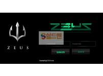 【먹튀사이트】 제우스 먹튀검증 ZEUS 먹튀확정 zeus-789.com 토토먹튀