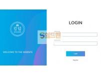 【먹튀사이트】 킹덤 먹튀검증 KINGDOM 먹튀확정 kd-100.com 토토먹튀