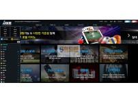 【먹튀사이트】 사이트 먹튀검증 SITE 먹튀확정 site-cool.com 토토먹튀