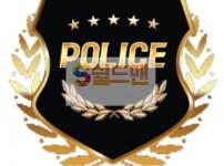 【먹튀사이트】 폴리스 먹튀검증 POLICE 먹튀확정 Pl-3411.com 토토먹튀