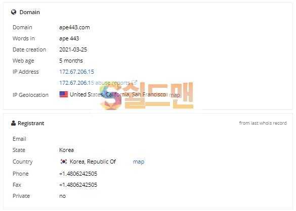 【먹튀사이트】 로얄 먹튀검증 ROYAL 먹튀확정 ape443.com 토토먹튀