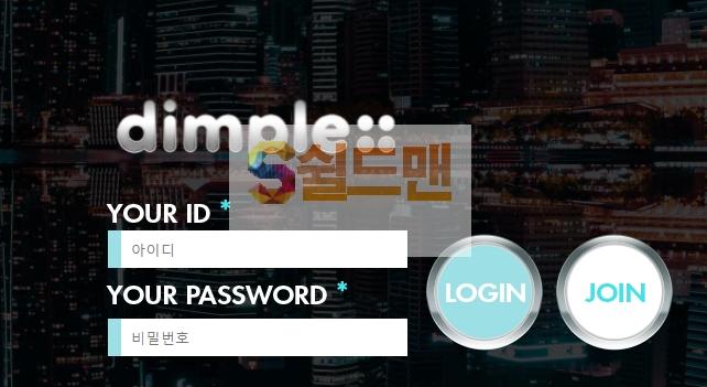 【먹튀사이트】 딤플 먹튀검증 DIMPLE 먹튀확정 dpmm-99.com 토토먹튀