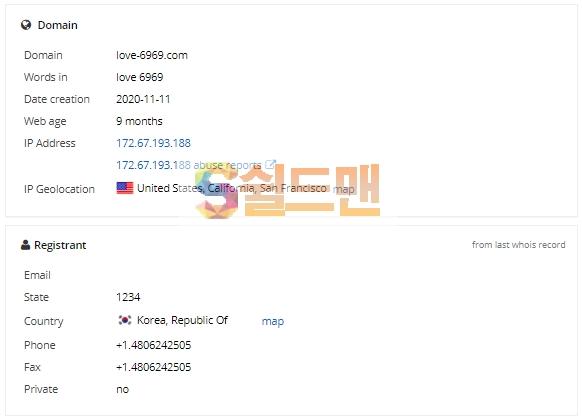 【먹튀사이트】 암행어사 먹튀검증 암행어사 먹튀확정 love-6969.com 토토먹튀