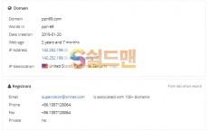 【먹튀사이트】 라피드 먹튀검증 RAPID 먹튀확정 ppn69.com 토토먹튀