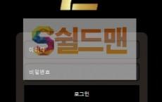【먹튀사이트】 돈 먹튀검증 MONEY 먹튀확정 don-456.com 토토먹튀