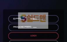 【먹튀사이트】 스포츠데이 먹튀검증 SPORTSDAY 먹튀확정 mobile.std-01.com 토토먹튀