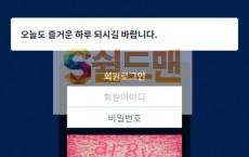 【먹튀사이트】 탭 먹튀검증 TAP 먹튀확정 tab-880.com 토토먹튀