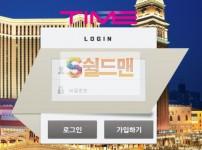 【먹튀사이트】 타임 먹튀검증 TIME 먹튀확정 tm-7788.com 토토먹튀